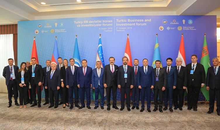 The business and Investment Forum held in Tashkent completed its work on October 6.